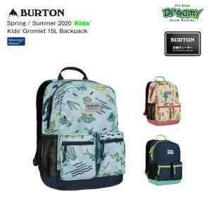 BURTON バートン Kids' Gromlet Backpack 110551 15L キッズ バックパック タブレットスリーブ メッシュボトルポケット ショルダーハーネス 2020春夏 正規品