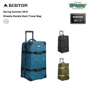 BURTON Wheelie Double Deck Travel Bag キャリーバッグ 容量:86L 50/50オープニング CRAMゾーン IXIONウィールシステム Spring Summer 2019モデル 正規品