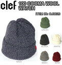 Clef クレ 100 COOMA WOOL WATCH CJ8020...