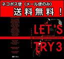 Letstry3_5