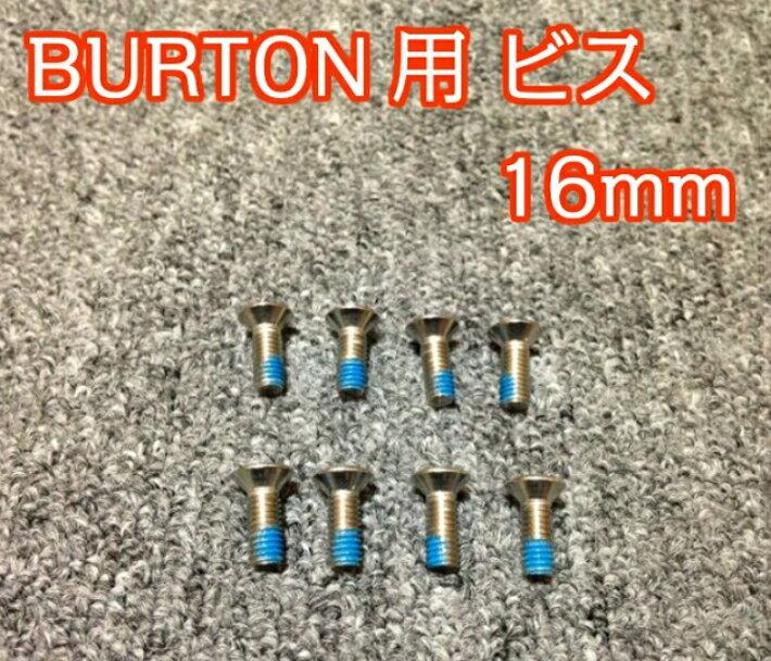 dreamy1117 | Rakuten Global Market: BURTON Burton normal ...
