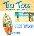 TikiToss(ティキトス)ボードゲームインテリアRingGameリングダーツ