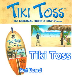 Tiki Toss(ティキトス)ボードゲーム インテリア Ring Game リングダーツ