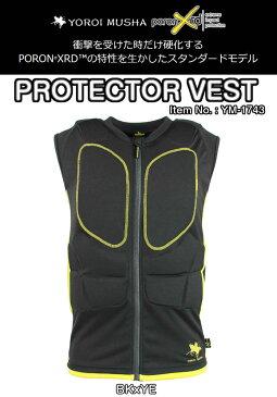 鎧武者 ヨロイムシャ PROTECTOR VEST プロテクター ベスト YM-1743 衝撃時だけ硬化 ポロン モデル 耐摩擦 スノーボード 正規品