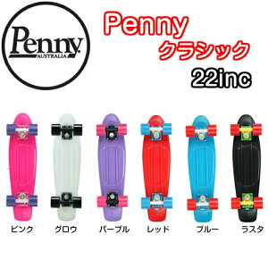 PENNY ペニー CLASSIC 22イ...