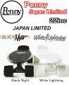 PENNYペニーJAPANLIMITED日本限定22インチスケートボード正規品ミニクルーザー