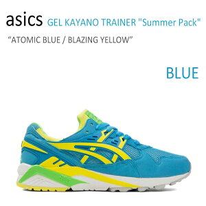 """【送料無料】asicsGELKAYANOTRAINER""""SummerPack""""ATOMICBLUE/BLAZINGYELLOW【アシックス】【H5E2Y-3807】"""
