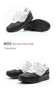 【送料無料】asicsGel-LyteIIIOreoPackWhite/Black【アシックスタイガー】【ゲルライト3】【H6T1L-0101】