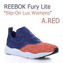 【送料無料】Reebok Fury Lite Slip-On Lux ...