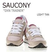 【送料無料】Saucony/DXN TRAINER/LIGHT TAN【サッカニー】【DXNトレーナー】【S60124-42】