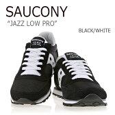 【送料無料】Saucony/JAZZ LOW PRO/BLACK/WHITE【サッカニー】【ジャズ】【ロープロ】【S70271-1】