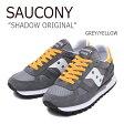 【送料無料】Saucony/Shadow Original/GREY/YELLOW【サッカニー】【シャドウ】【S70276-1】 シューズ