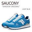 送料無料 サッカニー スニーカー Saucony メンズ レディース Shadow Original シャドウ オリジナル LIGHT BLUE ライトブルー S1108-620 シューズ