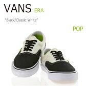 【送料無料】VANS POP COLOR COLLECTION ERA BLACK/CLASSIC WHITE【ロンハーマン】【日本未発売】【VN00018FIUA】