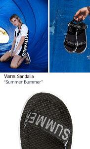 【送料無料】VansSandalia【バンズ】【SummerBummer】【VN0004LFIK0】