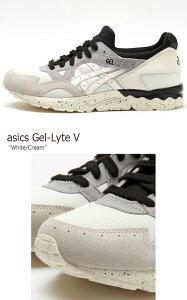 【送料無料】asicstiger/Gel-Lyte5/White/Cream【アシックスタイガー】【ゲルライト5】【H7Q3N-0000】