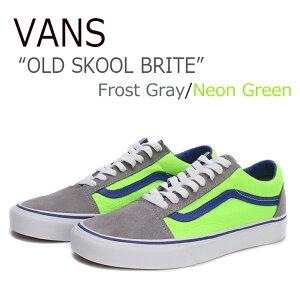 【楽天市場】【送料無料】VANS OLD SKOOL BRITE Frost Gray Neon Green【バンズ #2: sn va osbrggth ex=300x300&s=2&r=1