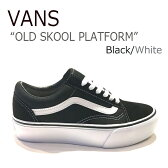 送料無料 バンズ オールドスクール スニーカー VANS レディース Old Skool Platform プラットフォーム Black White ブラック 厚底 VN0A3B3UY28 シューズ