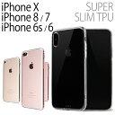 iPhone8 スマホケース iPhoneX カバー iPhone7 ...