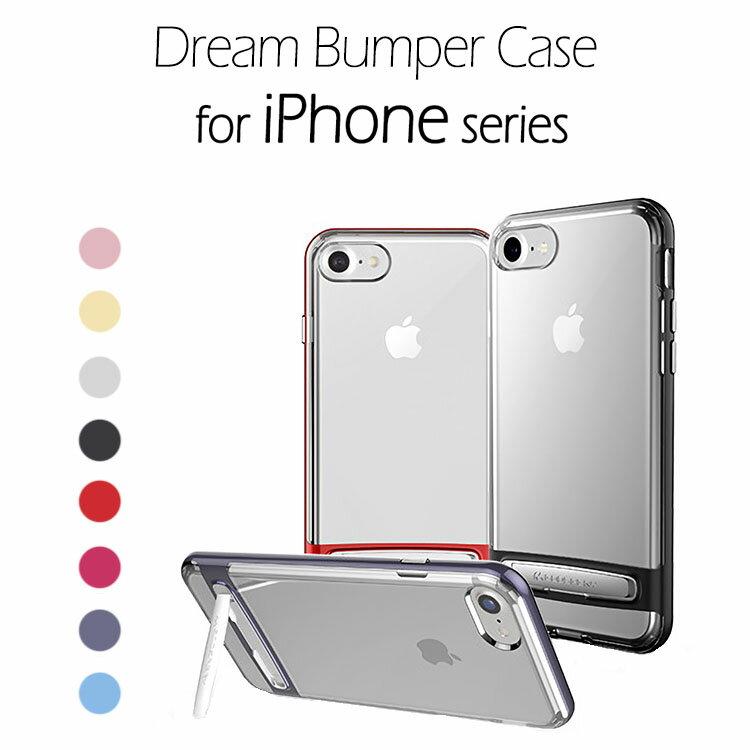 f0f888056c iPhoneXS ケース iPhoneX ケース iPhone8 ケース iPhone7 ケース iPhone8Plus ケース iPhone7  Plus ケース Mercury Goospery Dream