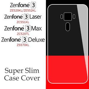 ZenFone 3 ZenFone 3 Laser ZenFone 3 Max ZenFone 3 Deluxe ケース カバー スーパースリムケースカバー ZE520KL ZE552KL ZC551KL ZC520TL ZS570KL