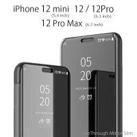 iPhone12 ケース 手帳 iPhone12 Pro ケース 手帳型 iPhone12 mini ケース シンプル iPhone12 Pro Max ケース おしゃれ 耐衝撃 スタンド ミラー iPhone 12 Pro Max カバー iPhone 12 Pro カバー