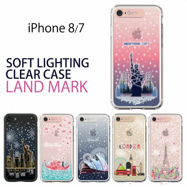4edf13ac07 iPhone 8 ケース iPhone 7 カバー LIGHT UP CASE Soft Lighting Clear Case Landmark  ライトアップ