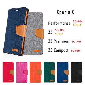 95379880aa Xperia X Performance Xperia Z5 Xperia Z5 Premium Xperia Z5 Compact ケースカバー  専用 mercury CANVAS. ¥1,847 · 手帳型 スマホケース ベルト ...