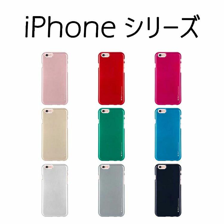 3d2bcc8c24 iPhone8 ケース iPhoneXS ケース iPhoneX カバー iPhone8Plus iPhone7 iPhone 7 Plus  iPhone6s iPhone 6 Plus iPhone