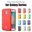 Galaxy S8+ ケース Galaxy S8 カバー Galaxy S7edge ソフト ジェリー Galaxy S6edge Galaxy S6 Galaxy A8 GALAXY S5 GALAXY S5active PEARL JELLY スマホケース 耐衝撃