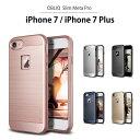 お取り寄せ iPhone SE ケース 第2世代 iPhone8 ケース iPhone7 ケース カバー iPhone8/7 Plus ……