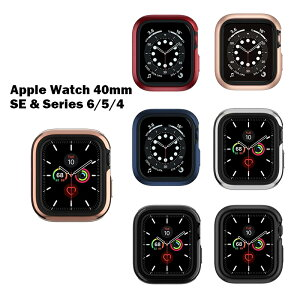 Apple Watch SE / Series6 / Series5 / Series4 40mm ケース アルミ × TPU 耐衝撃 カバー 衝撃 吸収 ハイブリッド カバー 対衝撃 ケース AppleWatch SE / Series 6 / Series 5 / Series 4 対応 SwitchEasy Odyssey お取り寄せ