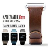 お取り寄せ Apple Watch レザーバンド 38mm用 SLG Design ブッテーロレザー 本革 アップルウォッチ ベルト series1 series2