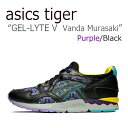 アシックスタイガー ゲルライト5 スニーカー asics tiger メンズ レディース GEL-LYTE V Vanda Murasaki バンダムラサキ Purple Black パープル ブラック HQ6M2-3690 シューズ