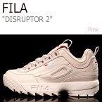 送料無料 フィラ スニーカー FILA レディース Disruptor 2 ディスラプター2 Pink ピンク FS1HTA1075X シューズ