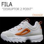フィラ ディスラプター スニーカー FILA メンズ レディース DISRUPTOR 2 POINT ディスラプター2ポイント ORANGE オレンジ FS1HTA3082X シューズ