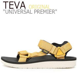 テバ ユニバーサル サンダル TEVA メンズ ORIGINAL UNIVERSAL PREMIER オリジナル ユニバーサル プレミア MUSTARD マスタード 1015192-MUS シューズ