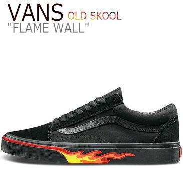 バンズ オールドスクール スニーカー VANS メンズ レディース OLD SKOOL FLAME フレイム BLACK ブラック VN0A38G1Q8Q シューズ