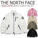 フリース ノースフェイス THE NORTH FACE メンズ レディース RIMO FLEECE JACKET リモ フリースジャケット 2020-21FW 全5色 NJ4FL55J/K/L/N/M NJ4FL59J/K/L/M NJ4FM02J/K ウェア 【中古】未使用品・・・