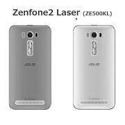 ZenFoneSelfie スーパー ゼンフォン セルフィー レイザー モバイル