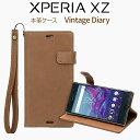 お取り寄せ Xperia XZ ケース カバー 手帳型 ZENUS Vintage Diary ゼヌス ビンテージダイアリ……