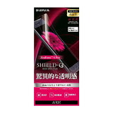 ZenFone4 Pro対応 保護フィルム SHIELD・G HIGH SPEC FILM 高光沢 液晶保護 画面保護 指紋防止 LEPLUS LP-ZEN4PFLG