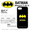 iPhone8/7/6s/6 対応 ケース カバー バットマン IIIIfit イーフィット ハイブリッドケース BATMAN グルマンディーズ BTM-83A 2
