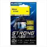 【代引不可】Nikon D7500 デジカメ用 超強化ガラス 超極薄0.21mm 高光沢 指紋防止 飛散防止 エアーレス エレコム DFL-ND7500GG02