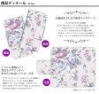 SONY 手帳型 ケース カバー カラー単色 ソニー カラー単色 ドレスマ SONY-CLT-WH