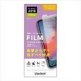 iPhone Xs Max 6.5インチ 用 液晶 保護 フィルム 液晶保護フィルム 衝撃吸収 アンチグレア PGA PG-18ZSF03