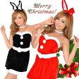サンタ コスプレ サンタ 衣装 サンタコス レディース サンタコスプレ サンタコスチューム サンタ衣装 サンタ バニー セール バニーガール風サンタミニドレス