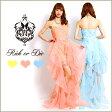 ドレス キャバ ロングドレス パーティドレス キャバドレス セクシードレス 送料無料 フラワーレースインナーミニふわふわボリュームオーガンジーロングドレス