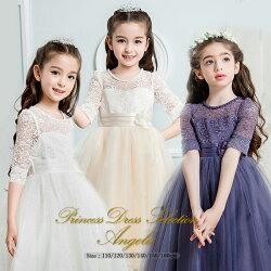 上質タフタを使用した本格的な子供ドレス130/140/150/160/165/170cmAラインドレス