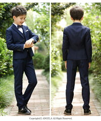 男の子スーツ選べる4点5点セット男の子キッズフォーマル3ピーススーツセット